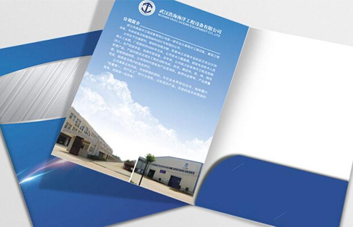 Bìa hồ sơ dùng để lưu trữ thông tin nội bộ hoặc gửi tài liệu cho khách hàng
